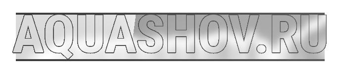 Аквашов.Ру Logo